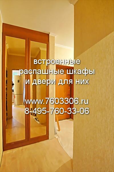 двери распашные для шкафа в нишу