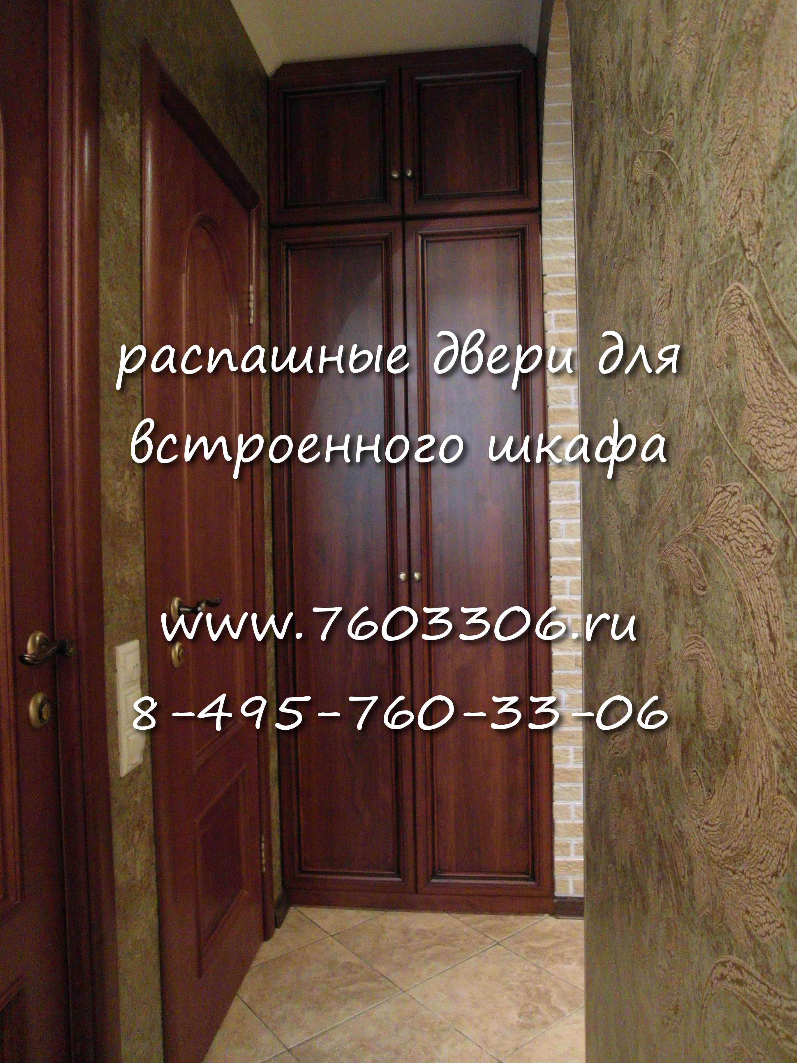 Частный заказ мебели
