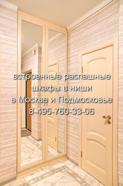 Заказ украшения зала и цены