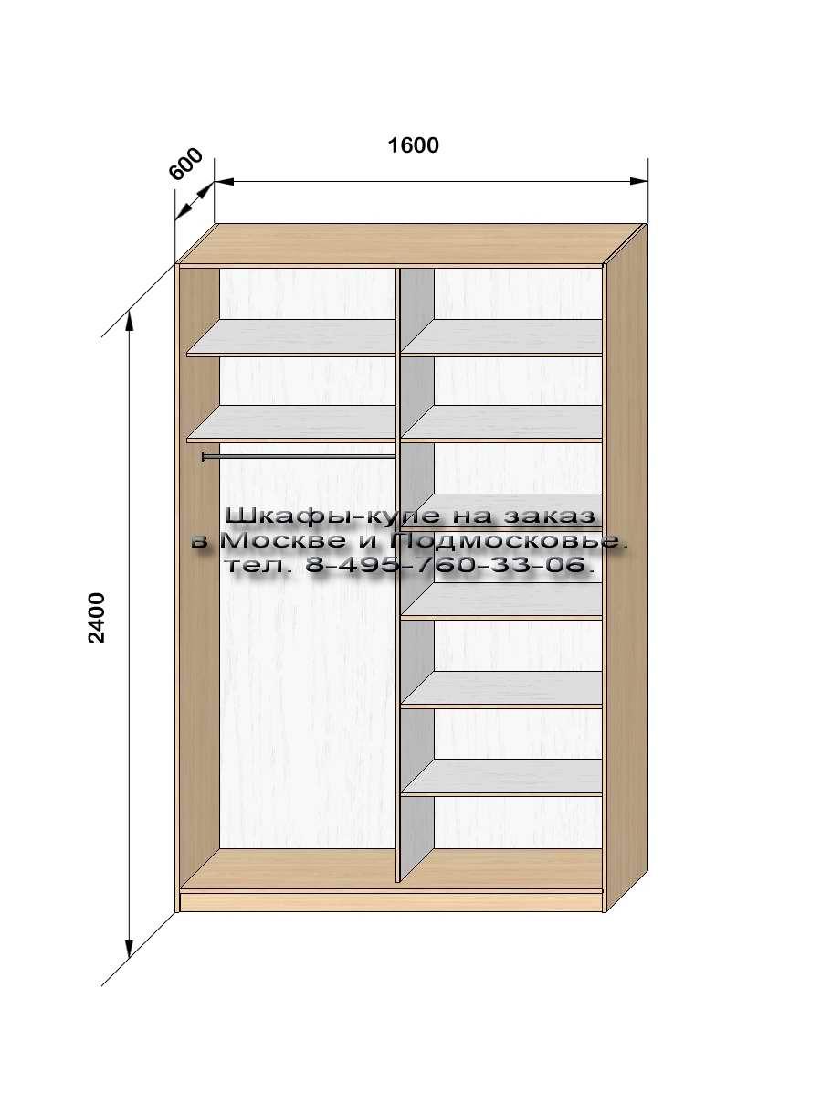 Информация о предложении: Шкаф-купе СВ 1 в Магнитогорске с указанием цены, компании поставщика